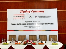 bashundhara-cement-to-be-used-in-padma-bridge-river-training-project-01